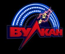 https://vulkan-online.net.ua/